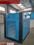 China groß! ! ! Zweistufige Komprimierung-rotierender industrieller elektrischer Schrauben-Luftverdichter