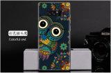 Samsungギャラクシーノート8の涼しい耐震性の細い電話カバーのための涼しいフクロウの電話箱