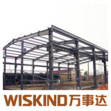 Новая конструкция прочного Сборные стальные конструкции склада/практикум/ Завод
