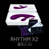 Vibrator van het Konijn van Bluetooth van het ritme X2 de Geluid Geactiveerde, de Waterdichte Vibrator van de Vlek van G van de Stimulator van de Clitoris, het Speelgoed van het Geslacht voor Vrouw