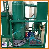 再生使用された潤滑油の油純化器機械