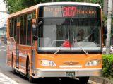 버스 LED 이동하는 메시지 경로 전시