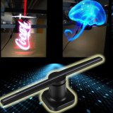 기계 홀로그램 전시 LED 팬을 광고하는 3D