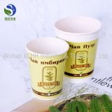 Sinal distintivo grau alimentício recicladas parede dupla de alta qualidade xícara de chá de papel descartável com chá dentro