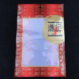 高品質のカスタム印刷された乾燥のジッパーのヒートシール袋