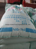 Heptaidrato do sulfato ferroso de classe médica da classe de Pharma