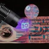 USD1.68 돈 검출기 급상승 LED 395nm UV 플래쉬 등