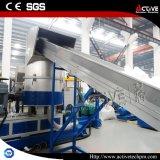 Machine de granulation pp de film en plastique de PE de la haute performance