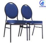 高品質の屋内金属のレストランの家具の鉄の宴会の椅子