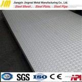 Plate Checkered Checker穏やかな鋼鉄チェック模様の版氏の鋼板