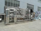 급수 여과기 시스템 물 Purfier 장비