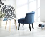 가정 가구 편리한 안대기 룸 술을 다는 의자