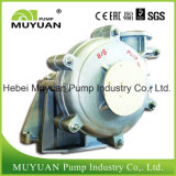 Liquide de suspension de mine de fer traitant la pompe centrifuge lourde