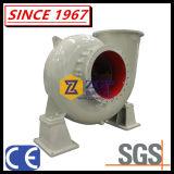 水平の防蝕ステンレス鋼の (SS)混合された流れの遠心ポンプ
