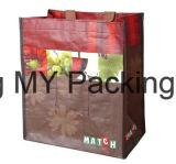 Мешок Tote подарка сплетенный PP, PP сплетенный мешок покупателя. Мешок сплетенный PP