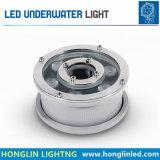 6W 샘 빛 45mil IP68 RGB LED 수중 램프