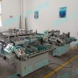 中国の自動ホールダーのgluerの製造業者