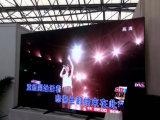 P2.5 farbenreicher Innen-HD LED-Bildschirm (CER RoHS CCC)