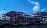 Multi-Storey Prefab офисное здание стальной структуры