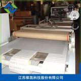 PTFEのガラス繊維のコンベヤーベルトを使用して産業