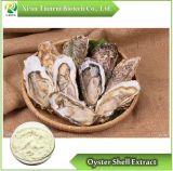 Huître extraire poudre/Concha ostreae