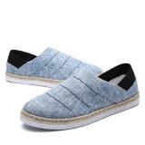 キャンバスの適用範囲が広く薄い唯一のズック靴メンズの中国の人のスリップはキャンバスに蹄鉄を打つ