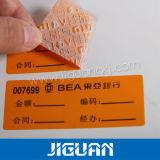 인쇄된 일련 번호 공허 탬퍼 분명한 레이블 (DC-LAB024)