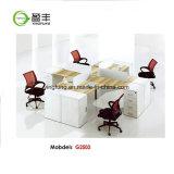 Partition de la station de travail de bureau Mobilier de Bureau avec tiroirs Armoires YF-G2403