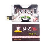 주문 인쇄 초상화 USB 섬광 드라이브를 가진 32 GB 신용 카드