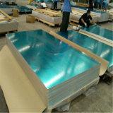 GB 표준 합금 8011 알루미늄 장