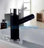 Moulage de solide en acier inoxydable Salle de bains wc couleur noire du bassin de touchez