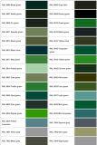粉のコーティング(黒い緑)