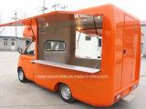 Karry 작은 phan_may 트롤리 이동할 수 있는 체더링 차량 2 톤