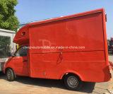 Karry kleine Verkauf-Laufkatze 2 Tonnen mobile Lebesmittelanschaffung-Fahrzeug-