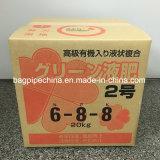 液体肥料の包装のための袋ボックス