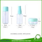 Комплект бутылки косметического перемещения инструментов пластичный косметический