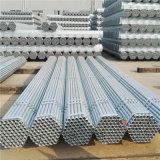 La norme ASTM A53 BS1387 classe B à effet de serre de tuyaux en acier galvanisé
