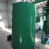 Tipo de Purificador de aceite usado de la máquina de reciclaje de aceite del motor