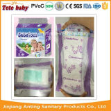 중국 Alibaba 귀여운 처분할 수 있는 아기 기저귀, 아기는 기저귀, 아기 기저귀 저가를 헐덕거린다