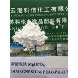 마그네슘 부가적인 Dimagnesium 인산염