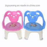 Usine de plastique pour les enfants de gros fauteuil avec coussin musical