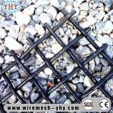 Nuovo tipo rete metallica d'acciaio ad alto tenore di carbonio dello schermo della piegatura della serratura con la tecnica Pre-Unita