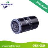 Spin-sur filtre à huile moteur pour Thermo King (11-7382)