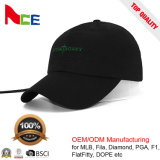2017平らな刺繍のロゴの高品質6のパネルの綿の野球帽