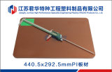 PU-Vakuumabsaugung-Spitze (Jiangsu junhua Plastik)