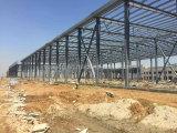 고품질 카메루운을%s 작업장 또는 강철 창고 프로젝트