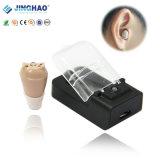 Los pequeños Mini sintonizable Audífono Ite invisible para la venta de productos