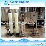 물 처리에 활성화된 탄소 필터