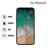 Protector Tempered de cristal de la pantalla del uso del teléfono móvil para el protector del vidrio 5D del iPhone 8
