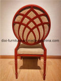 卸し売りレストランの肘掛け椅子かホテルの肘掛け椅子